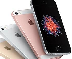 Apple-lanzara-este-ano-una-version-economica-de-IPhone