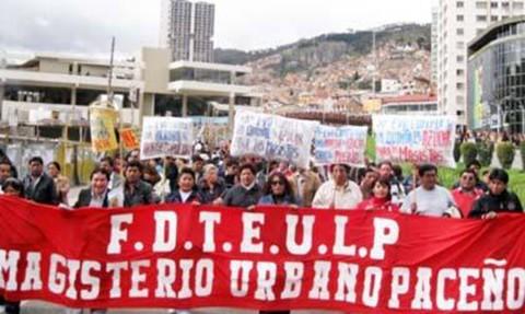Maestros-denuncia-que-el-Ministerio-de-Educacion-esta-habilitando-a-venezolanos