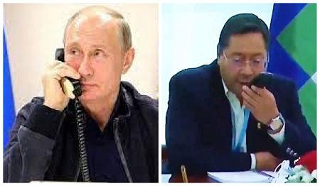 Putin-y-Arce-abordan-los-acuerdos-sobre-el-suministro-de-Sputnik-V-a-Bolivia-y-la-lucha-contra-el-covid-19